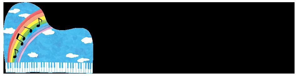 虹音ピアノ教室 【西船橋 下総中山 原木中山のピアノ教室】